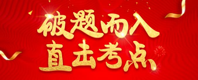 2020年事业单位国庆中秋节活动专题
