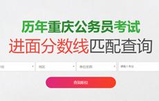 广州中考政治时事_2017政治会考时事_公务员考试时事政治