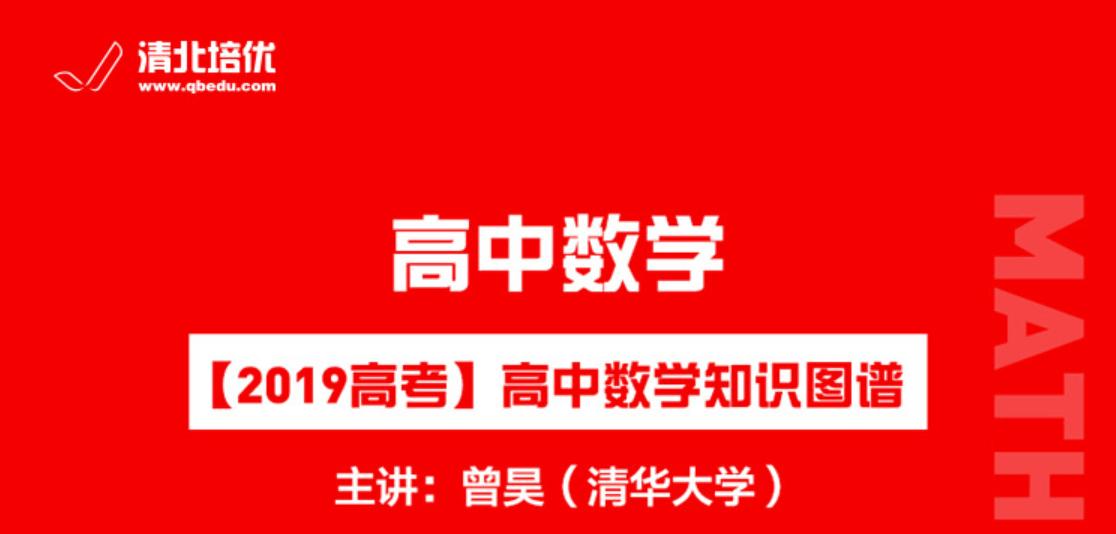 (2期)【统考】2020国考面试系统提分班Plus