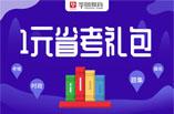 2019甘肃省betway必威体育必威体育 betwayapp1元礼包