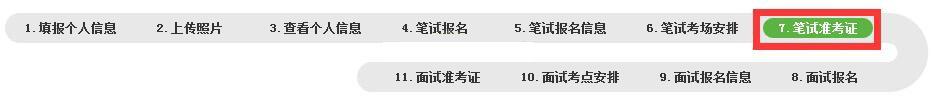 http://www.880759.com/shishangchaoliu/17449.html