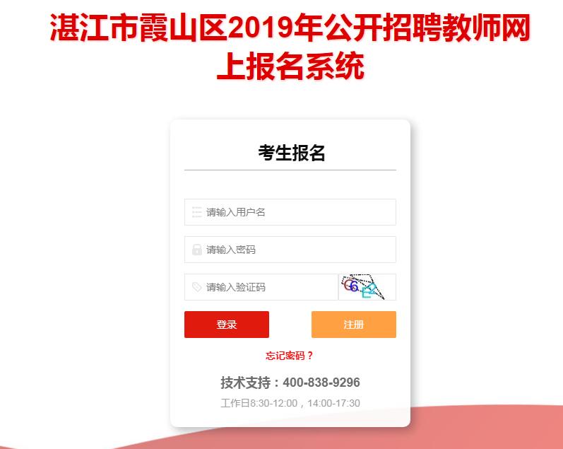 http://www.880759.com/caijingfenxi/11823.html