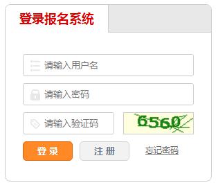 2019广东广州市黄埔区招聘老师129人报名入口