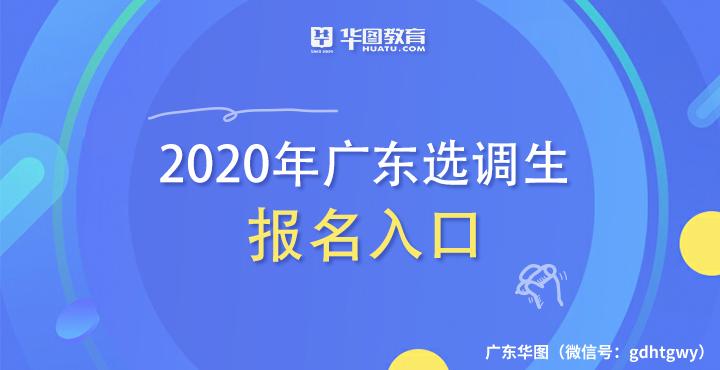 /jiaoyu/1040826.html