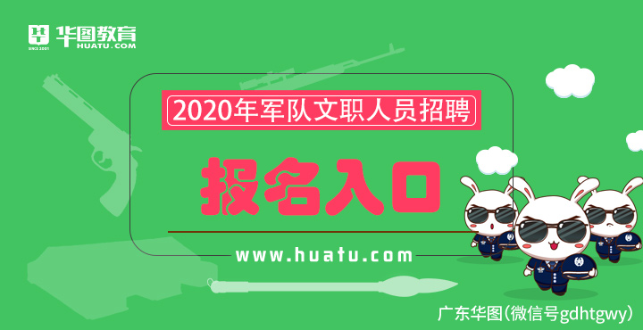 http://www.uchaoma.cn/junshi/1882721.html