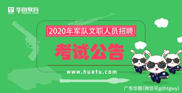 http://www.weixinrensheng.com/junshi/1967271.html