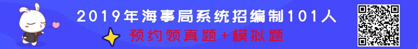 廣東海事局預約