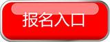 2019招商银行离岸金融中心社会招聘若干人公告-截止日期6月30日