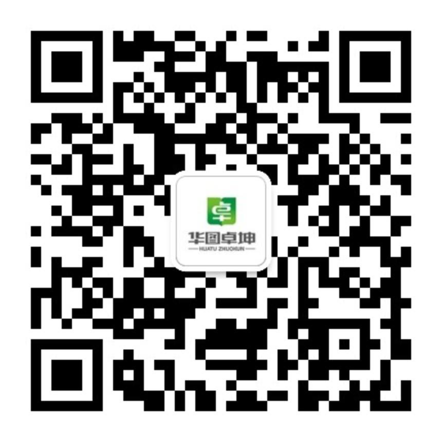 2019四川执业药师公示图片