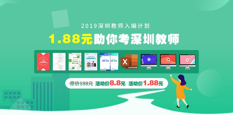 2019深圳美高梅手机在线娱乐入编计划
