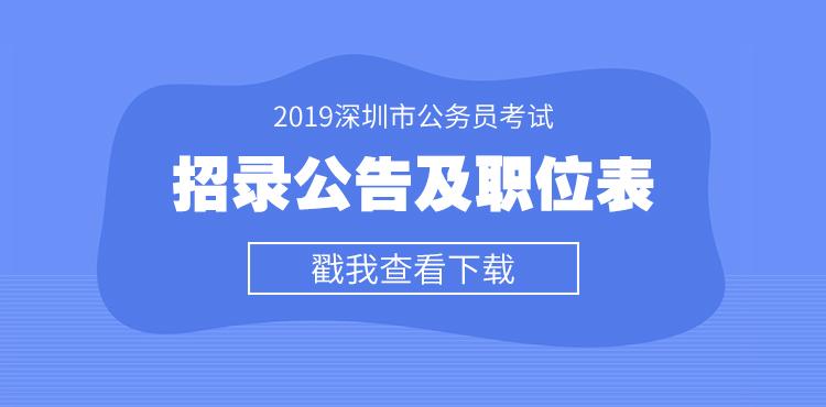 2019年亲朋棋牌市亲朋官网亲朋游戏中心官网公告