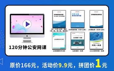 2019深圳輔警禮包