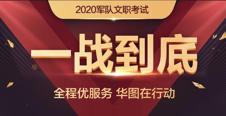 http://www.weixinrensheng.com/junshi/1784592.html