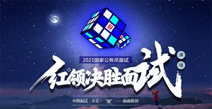 云南省国考面试名单_国家公务员专题网站