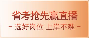 深圳市考晒分