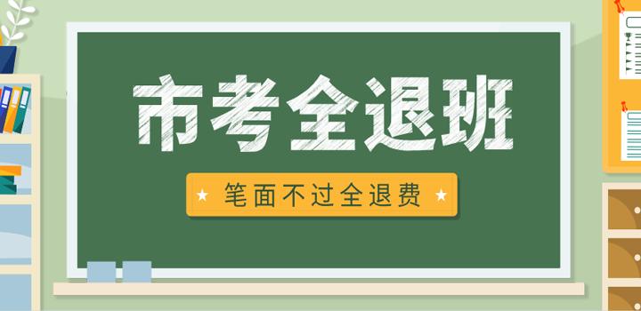 深圳公务员辅导课程