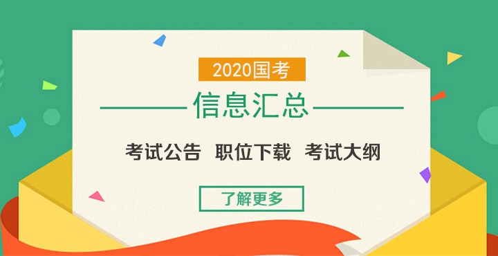 2020葡京娱乐会员开户登录网址信息汇总