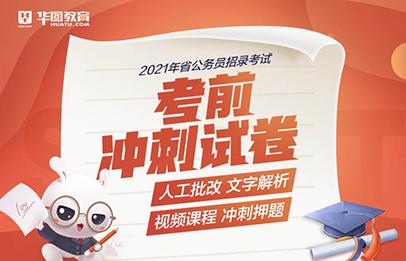 黑龙江省公务员考试成绩什么时候出来