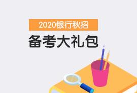 2019年农村信用社必威体育app必威体育 betwayapp课程体系