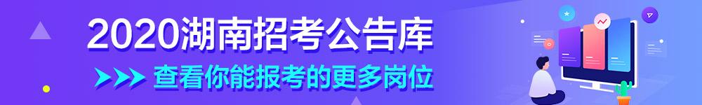 湖南时事政治一点通:2019年10月6日时事政治考点