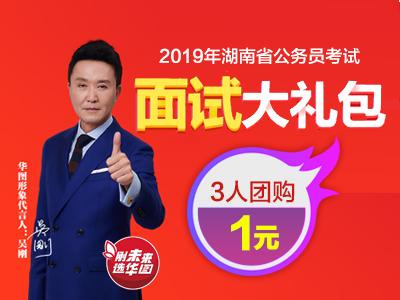 2019年湖南省公务员成绩查询时间