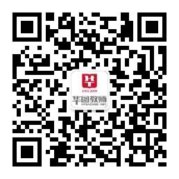 湖南省教师资格证面试考试时间图片