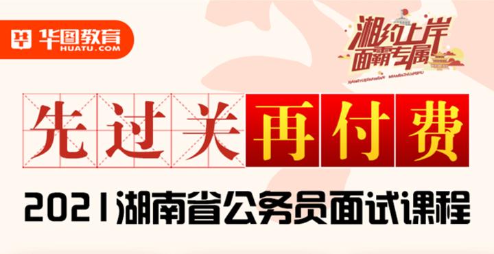 2021湖南公务员考试笔试成绩查询时间