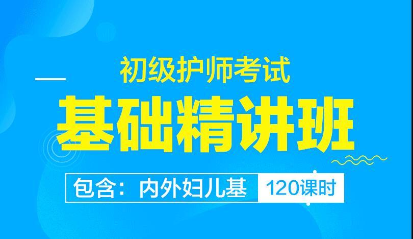 2020湖南醫療衛生考試網