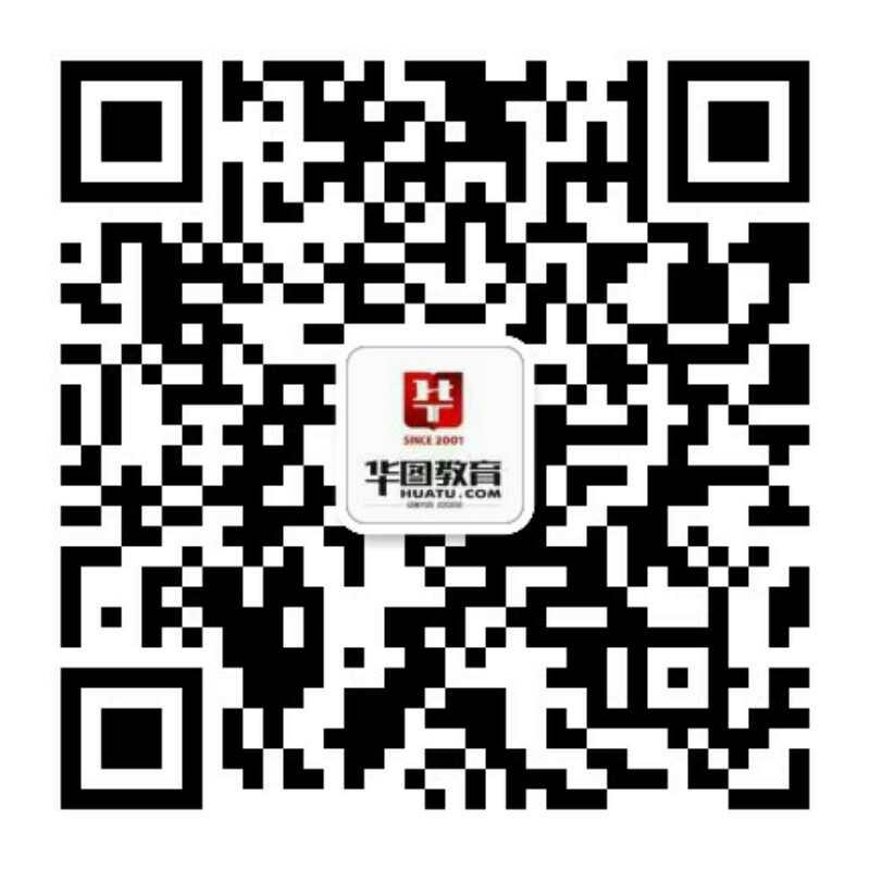湖南医疗卫生考试网