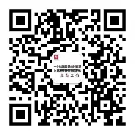 湖南事业单位招聘网