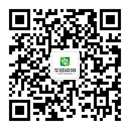 湖南医疗卫生招聘网