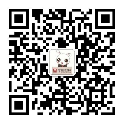 湖南教师招聘考试网
