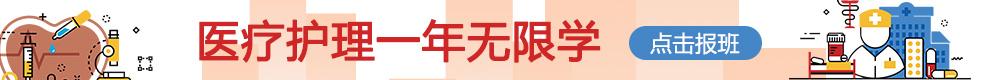 江苏省执业药师资格考试证书领取时间