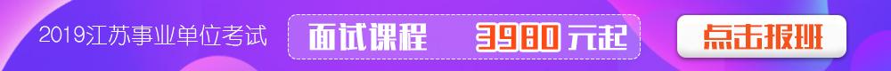 2019江�K事�I�挝幻嬖��n程