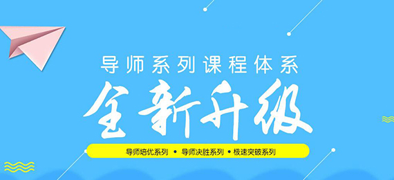 2019江西省教师必威体育app笔试招生简章