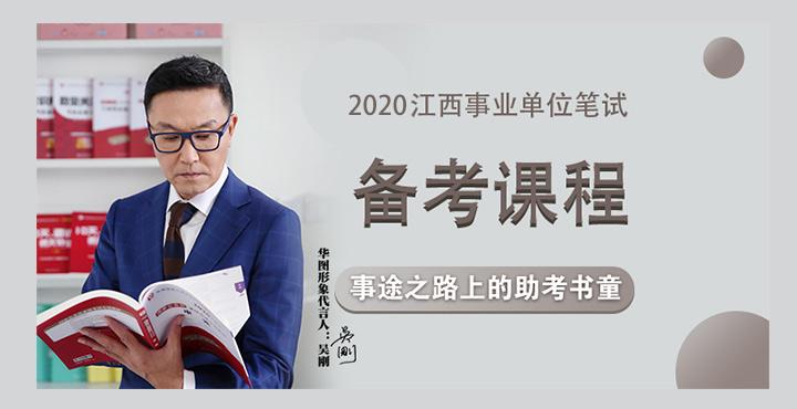 2020年赣州经济技术开发区疾病预防控制中心见习生招聘3人公告