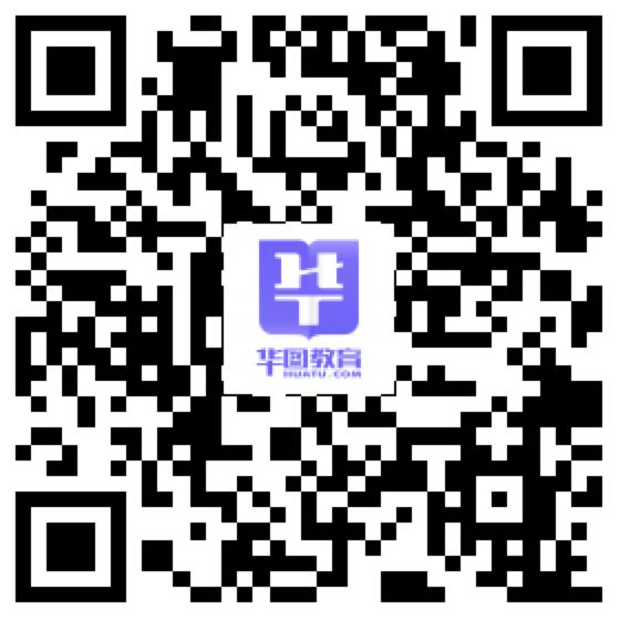 华图教育+app