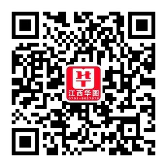 中国研究生招生信息网:2020河南考研成绩查询时间公布
