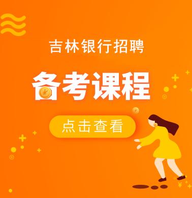银行必威体育app必威体育 betwayapp