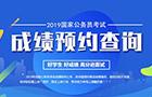 2018辽宁省考公检法考试申论写作