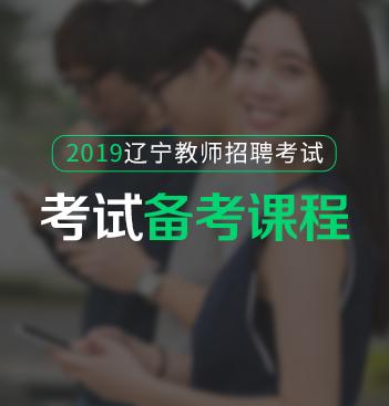 辽宁教师必威体育 betwayapp