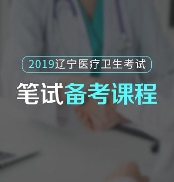 辽宁医疗卫生必威体育 betwayapp