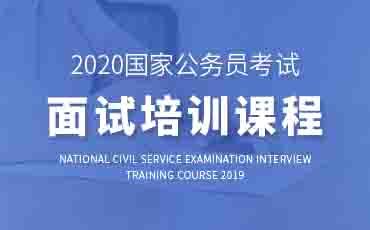 2018遼寧國家公務員考試