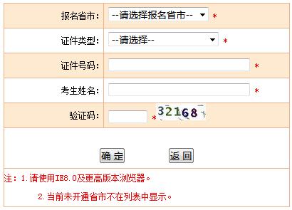 重庆执业药师在哪考试图片