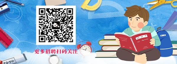 内蒙古事业单位招聘考试资料包