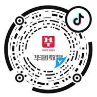 青海華圖抖音二維碼