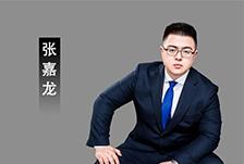 2018青海事業單位筆試課程