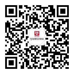 事业单位永利登录地址app公众号二维码