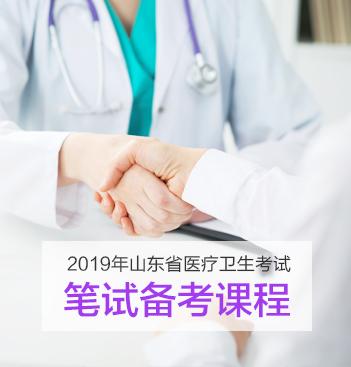 医疗卫生考试