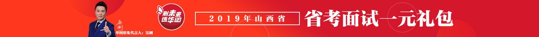 2019灞辫タ鐪佽€冮潰璇曚竴鍏冪ぜ鍖? title=